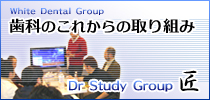 Dr Study Group ��